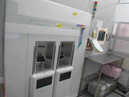 Photo benutzt AMAT / APPLIED MATERIALS Endura 5500 zu verkaufen