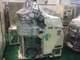 Photo benutzt CANON / ANELVA C-7100 zu verkaufen