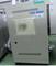 Photo EME CORPORATION VMX-N550