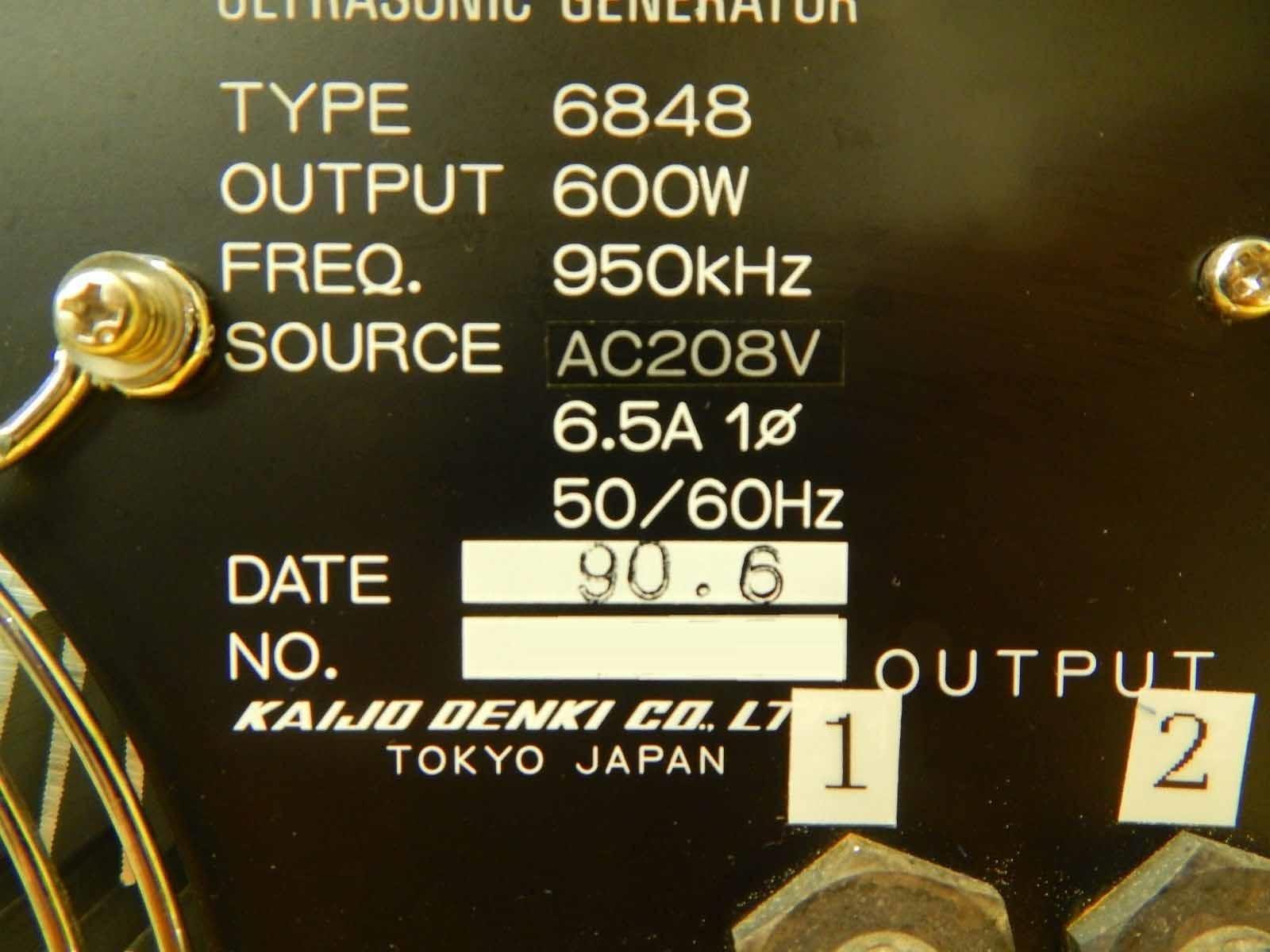 KAIJO HI MEGASONIC 600 ULTRASONIC GENERATOR 6848