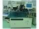 Photo used NIDEC TOSOK DBD3570 SDW Series for sale