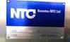 Photo NTC MBS1000C