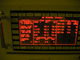 TEL / TOKYO ELECTRON ALPHA 858SCE