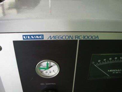 Photo benutzt ULVAC Megcon 12C-1000 zu verkaufen