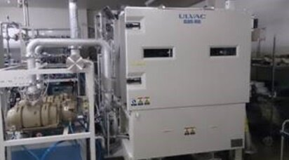 Photo benutzt ULVAC ULDIS-900-CHL zu verkaufen